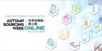 Hong Kong Optik Fuarı çevrimiçi oluyor